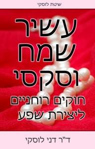 ashirsameh